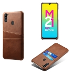 For Samsung Galaxy M21 2021 Calf Texture PC + PU Leather Back Cover Shockproof Case with Dual Card Slots(Brown)