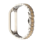 For Xiaomi Mi Band 6 / 5 Seven-beads Stainless Steel Replacement Strap Watchband(Silver Gold)