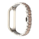 For Xiaomi Mi Band 6 / 5 Seven-beads Stainless Steel Replacement Strap Watchband(Silver Rose Gold)