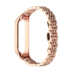 For Xiaomi Mi Band 6 / 5 Seven-beads Stainless Steel Replacement Strap Watchband(Rose Gold)