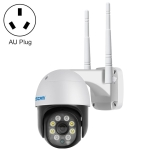 ESCAM PT207 HD 1080P WiFi IP Camera, Support Two Way Audio / Motion Detection / Night Vision / TF Card