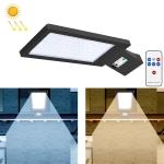 LED Solar Street Lamp Human Body Induction Road Lighting Household Outdoor Garden Light, Style: Remote Control+Sensor(Warm White Light)